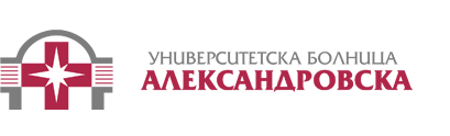 УМБАЛ Александровска