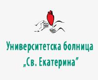 УМБАЛ Св. Екатерина